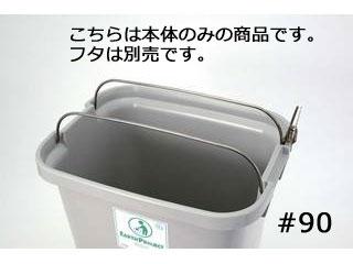 セキスイ セキスイ エコダスター #90 本体(袋止め付)SKP9H
