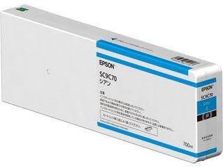 EPSON/エプソン SureColor用 インクカートリッジ/700ml(シアン) SC9C70