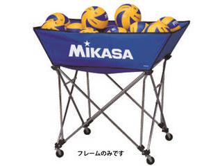 MIKASA/ミカサ 器具 ボールカゴ 舟型・大専用 フレームのみ BCFSPWL