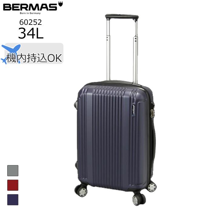 BERMAS/バーマス 60252 PRESTIGE/プレステージスーツケースファスナータイプ (ネイビー) 【34L】 旅行 スーツケース キャリー 機内持ち込み 小さい 国内 Sサイズ
