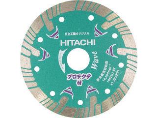 HiKOKI/工機ホールディングス ダイヤモンドカッター 125mmX22 (波形タイプ) プロテクタ 0032-4701