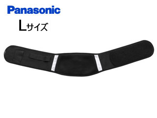 Panasonic パナソニック ES-2B12-SL 替サポーター シルバー調 L~LLサイズ 新作製品、世界最高品質人気! OUTLET SALE