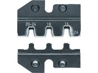 KNIPEX/クニペックス 9749-59 圧着ダイス(9754-26用) 9749-26