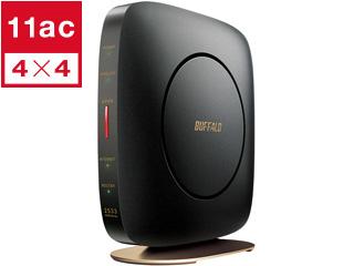 BUFFALO/バッファロー 11ac対応 無線LANルーター 1733+800Mbps WSR-2533DHP2-CB ブラック