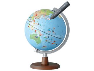 Raymay/レイメイ藤井 OYV46 しゃべる国旗付き地球儀スタンダード