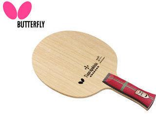 Butterfly/バタフライ 36832 アポロ二ア ZLC AN