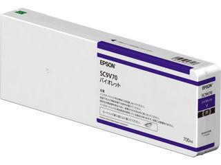 EPSON/エプソン SureColor用 インクカートリッジ/700ml(バイオレット) SC9V70