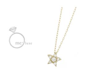 me.luxe/エムイーリュークス K10 ダイヤ スターモチーフ ネックレス ダイヤモンド ダイヤ 高級 ネックレス ペンダント ジュエリー ジュエリー プレゼント ギフト 包装 記念日