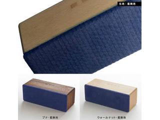 ヨシモク SOUNDFLY(サウンドフライ)SJ Bluetooth 木製スピーカー ウォールナット 藍無地 SF-SJ WA