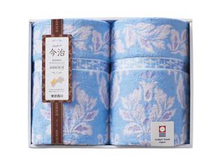 東京西川 東京西川 今治タオルケット2枚セット/ブルー/RR86020503