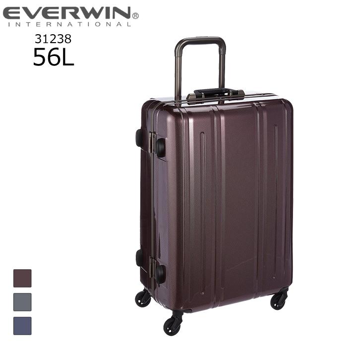EVERWIN/エバウィン 31238 Be narrow ナローフレーム スーツケース 【56L】(パールカーボン) キャリー Mサイズ