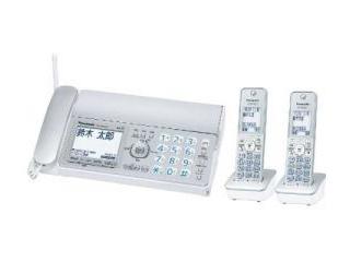 【nightsale】 【台数限定!ご購入はお早めに!】 Panasonic/パナソニック 【オススメ】KX-PZ310DW-S デジタルコードレス普通紙ファクス(子機2台付き) シルバー