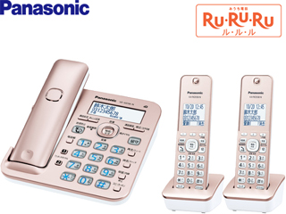 Panasonic/パナソニック コードレス電話機(子機2台付き) VE-GD56DW-N