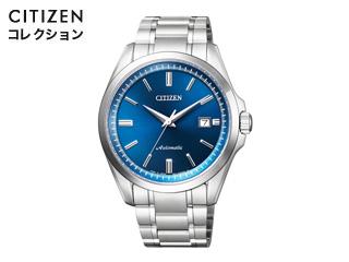 CITIZEN/シチズン NB1041-84L【シチズンコレクション】【メカニカル】【MENS/メンズ】 【citizen1811】