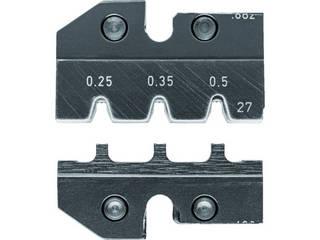 KNIPEX/クニペックス 9749-59 圧着ダイス(9754-27用) 9749-27