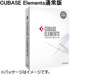 Steinberg/スタインバーグ CUBASE EL/R 【CUBASE Elements通常版】 【安心の国内正規品♪】 【CUBASE9SERIES】
