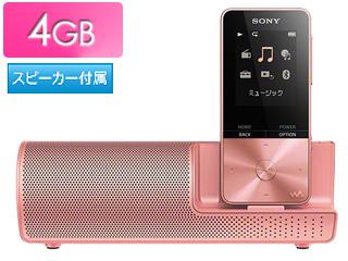 SONY/ソニー NW-S313K-PI(ライトピンク) スピーカー付 4GB ウォークマン Sシリーズ(メモリータイプ)