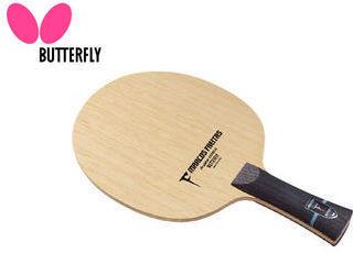 Butterfly/バタフライ 36841 フレイタス ALC FL