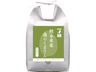 熊本県産 森のくまさん(30kg)