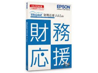 EPSON エプソン Weplat 財務応援R4 Lite (Ver.20.1 CD付き)