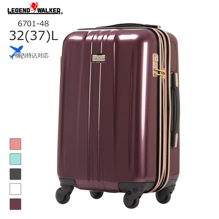 LEGEND WALKER/レジェンドウォーカー 6701-48 ANCHOR+ アンカープラス スマートストッパー 拡張 スーツケース (32(37)L/ワインレッドカーボン) 機内持ち込み可能 Sサイズ