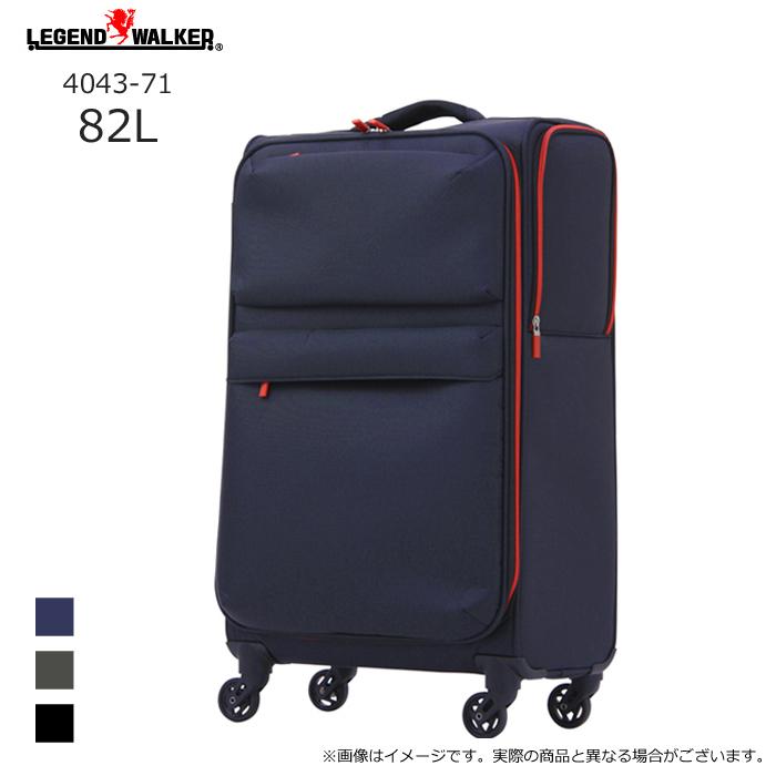 LEGEND WALKER/レジェンドウォーカー 4043-71 最軽量ソフトキャリー(82L/ネイビー)