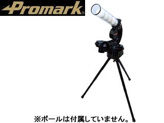 Promark/プロマーク HT-015 バッティングトレーナー・変化球マシン軟式用 (ブラック)