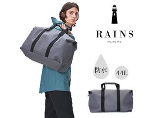 RAINS/レインズ ♪本格防水■レイントラベルバッグ/大容量44L【スモーク】■Weekend Bag 防水 撥水 バッグ 鞄 レイングッズ 雪 雨 ユニセックス 男女兼用 通勤 通学