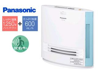Panasonic/パナソニック DS-FKS1204-A 加湿機能付きセラミックファンヒーター【2.8L】ブルー