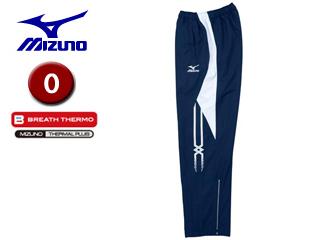 mizuno/ミズノ A60JP255-14 ブレスサーモ ウォーマーパンツ 【O】 (ネイビー×ホワイト)