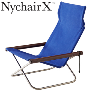 【nychairx】 Nychair X/ニーチェアエックス DBRBL ダークブラウン ブルー ※沖縄・離島注文不可・配送時間指定不可
