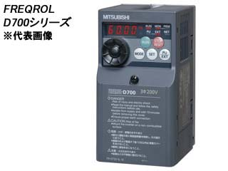 MITSUBISHI/三菱電機 【代引不可】FR-D740-0.75K 簡単・小形インバータ FREQROL-D700シリーズ (三相400V)