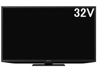 SHARP シャープ 2T-C32DE-B(ブラック系) AQUOS/アクオス 32V型 液晶テレビ