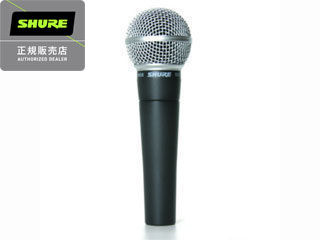 SHURE/シュアー 【正規品】SHURE シュアー ボーカル用マイクロホン [SM58-LCE]【SHUREMIC】 【SHURESM2015】 【RPS160228】