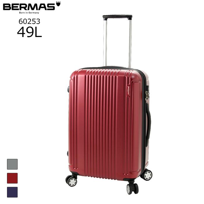 BERMAS/バーマス 60253 PRESTIGE/プレステージ スーツケースファスナータイプ(ワイン) 【49L】 旅行 スーツケース キャリー 国内 海外 Mサイズ 無料受託 無料預け入れ