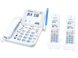 Panasonic/パナソニック VE-GD67DW(W) コードレス電話機(子機2台付き) ホワイト