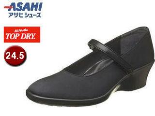 ASAHI/アサヒシューズ AF39051 TDY39-05 トップドライ 【24.5cm・3E】 (ブラック)