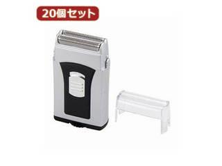 YAZAWA YAZAWA 【20個セット】 防水2枚刃コンパクトシェーバー CHM106SVX20
