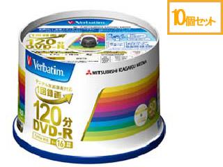 Verbatim/バーベイタム 【10個セット】録画用DVD-R 4.7GB(1-16倍速対応) スピンドルケース 50枚 VHR12JP50V4