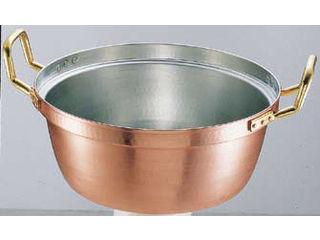 MARUSHIN/丸新銅器 SA銅 円付鍋 両手(錫引きあり)/39cm