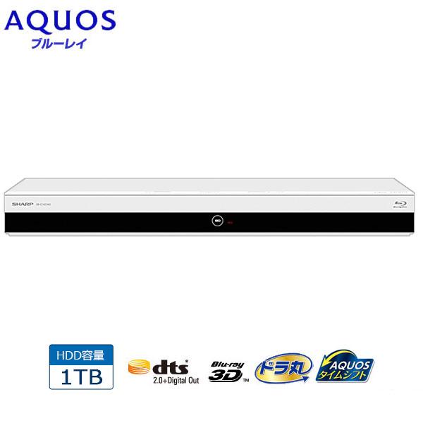 SHARP シャープ 2B-C10CW2 ホワイト AQUOS/アクオスブルーレイ 1TB ダブルチューナー/2番組同時録画/連続ドラマ自動録画