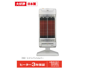 【nightsale】 CORONA/コロナ DH-1218R(SS) 本格遠赤外線暖房 コアヒート シャンパンシルバー