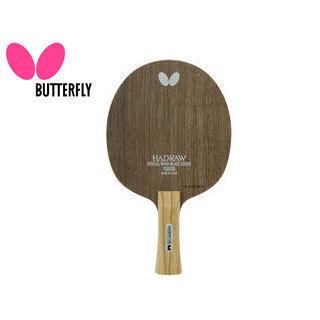 Butterfly/バタフライ 36771 シェークラケット HADRAW VR FL(ハッドロウ VR フレア)