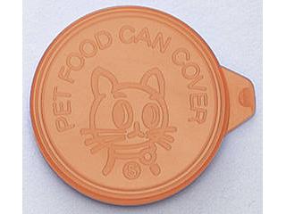 開封した缶詰をそのまま保存 Richell リッチェル 猫用ミニ缶詰のフタ 着後レビューで ファッション通販 送料無料