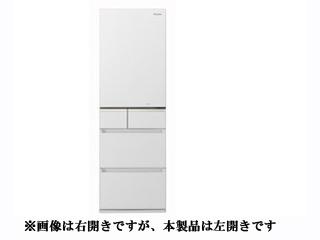 【標準配送設置無料!】 Panasonic/パナソニック 【まごころ配送】NR-E414GVL-W パーシャル搭載冷蔵庫 [左開きタイプ]【406L】スノーホワイト 【お届けまでの目安:14日間】