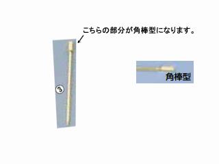 18-8オードブルピン 金メッキ 割引も実施中 6本入 角棒型 入手困難