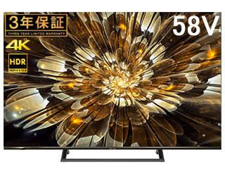Hisense ハイセンス 【梱包B級品】58S6E 58V型4K液晶テレビ