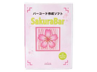 ローラン バーコード作成ソフト SakuraBar Windows Ver7.0