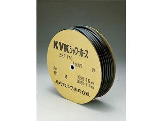 KVK/ケーブイケー シャワーホース黒50m ZKF170S-50