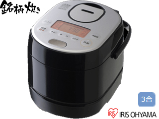 IRIS OHYAMA/アイリスオーヤマ RC-SA30-B 銘柄炊き 分離式IHジャー炊飯器【3合】